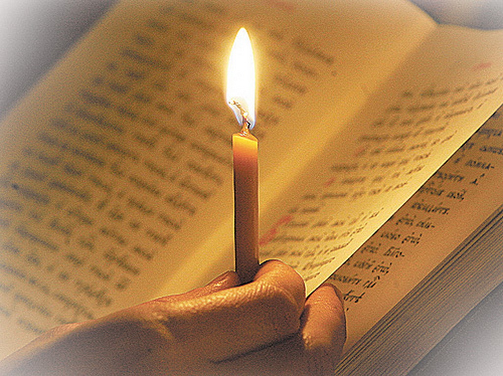 О молитвенном правиле в дни празднования Святой Пасхи
