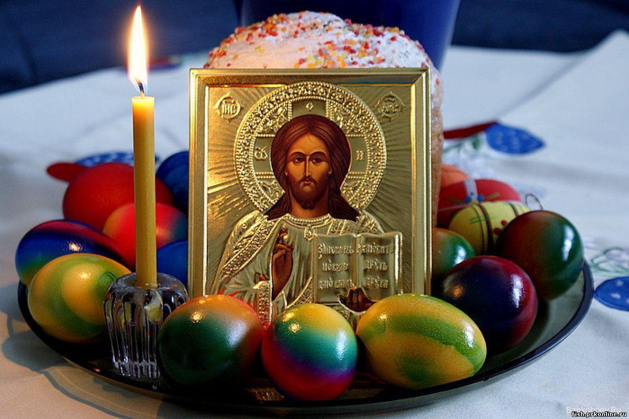Празднование Святой Пасхи  (историко-литургическая справка)