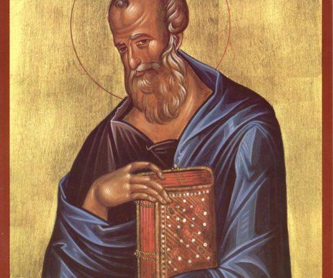 От Иоанна святое благовествование