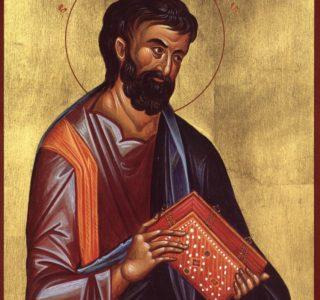 (Св. Евангелие от Марка 1:9-12)