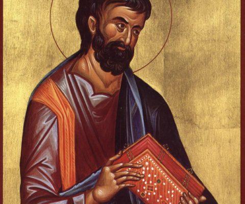 От Марка святое благовествование