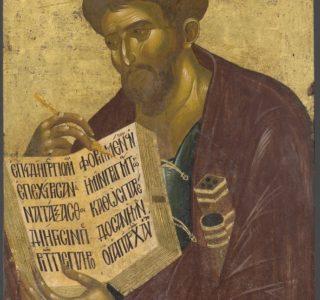 (Св. Евангелие от Луки 10:38-42)