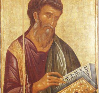 (Св. Евангелие от Матфея 15:10-20)