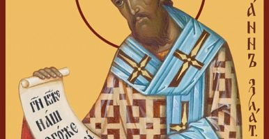 «Слово огласительное на Пасху» свт. Иоанна Златоуста