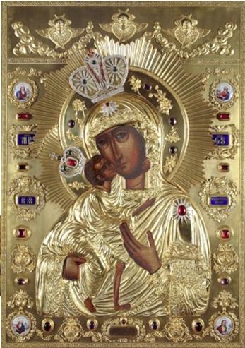 Феодоровской-Костромской иконы Божией Матери (1239)