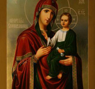 22 ноября – Иконы Божией Матери, именуемой «Скоропослушница»