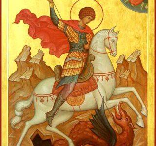 Праздник освящения храма святого великомученика Георгия в Киеве