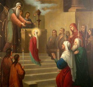 Днесь благоволения Божия предображение…