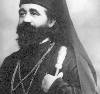 Святителя Досифея (Васича), митрополита Загребского, исповедника
