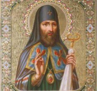 Святителя Петра (Могилы), митрополита Киевского и Галицкого