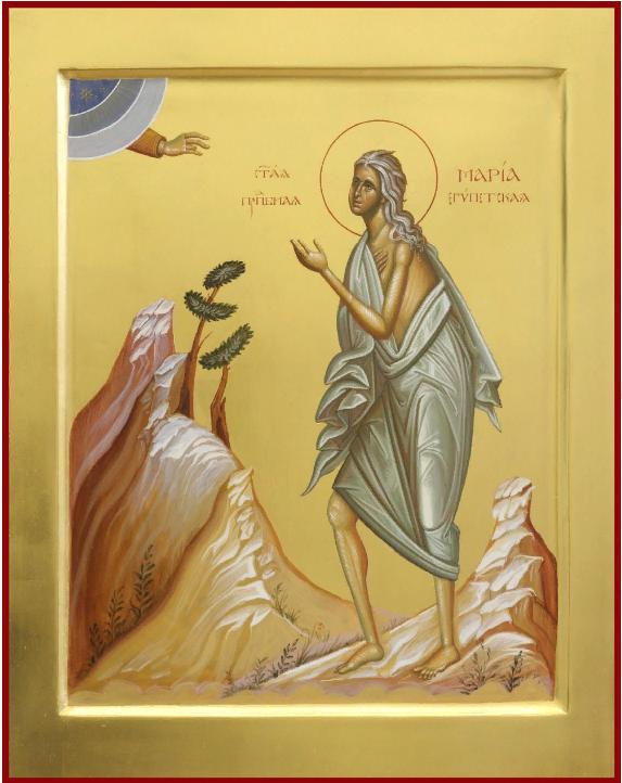 Преподобная Мари́я Египетская