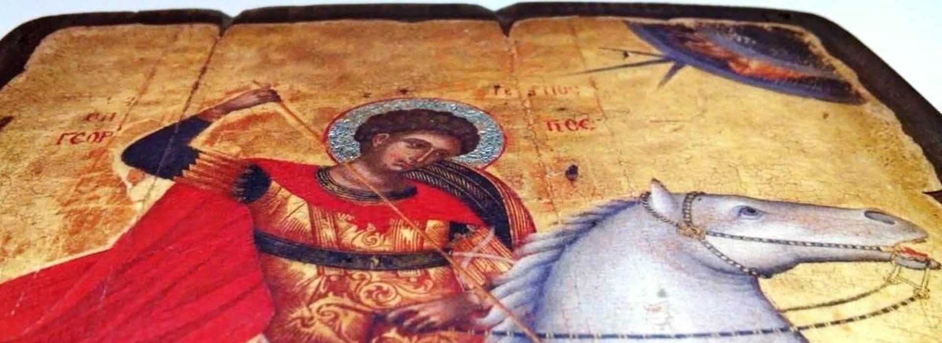 Святый великомучениче и Победоносче Георгие моли Бога о нас.
