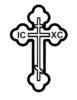 Приход Святого Великомученика Георгия Победоносца, Набережные Челны