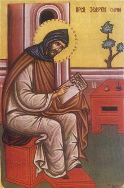 Икона прп. Ефрема Сирина